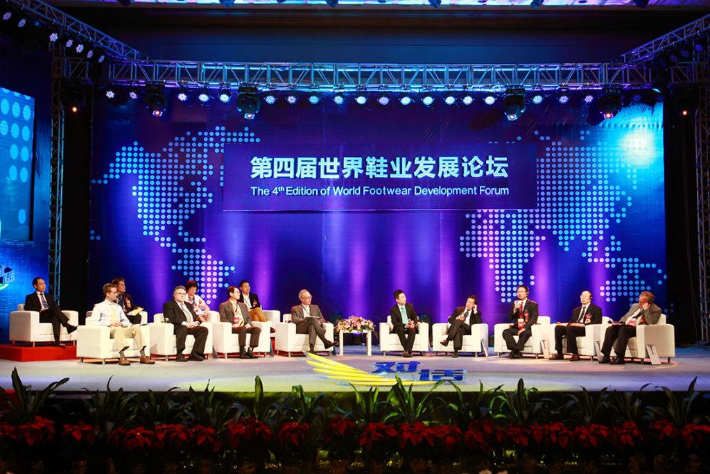 World Footwear Development Forum 2012